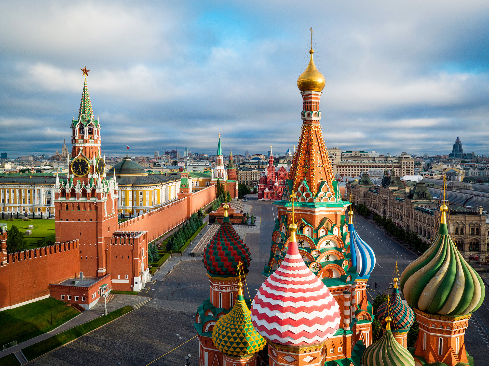 Moscow Russia Holidays